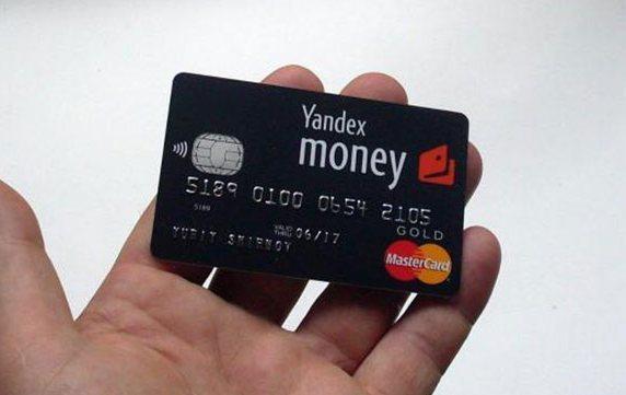 Яндекс деньги: кошелек, личный кабинет, вход