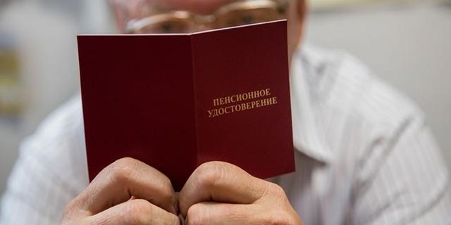 Кого коснется повышение пенсионного возраста в России