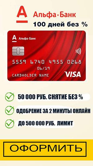 Как избавиться от кредитов законным способом