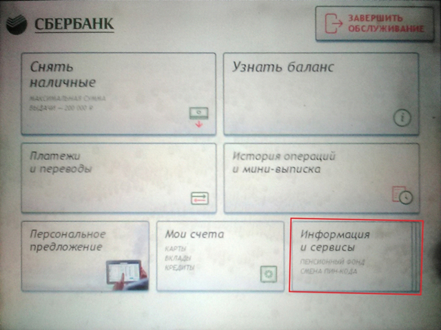 Карта Сбербанка с кэшбеком: как подключить и пользоваться