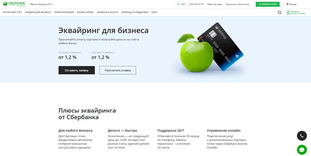 Магазины без 3d secure: оплаты и переводы