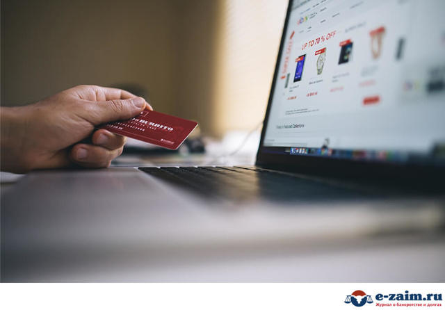 Как проверить, есть ли кредит на человеке: обзор всех доступных способов