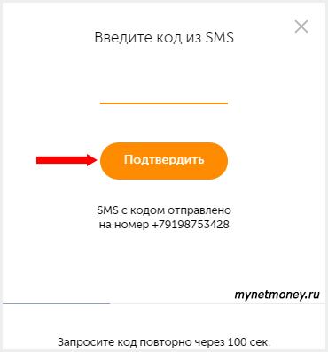 Мобильный qiwi кошелек: как зарегистрироваться и пользоваться