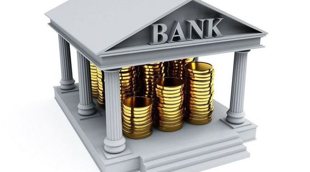 Какие банки являются государственными в России