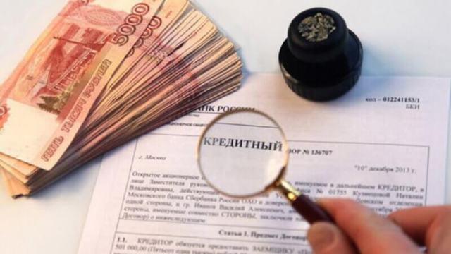 Кредит на покупку дачи в Сбербанке