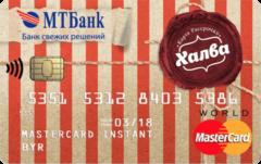 Кредитные карты без подтверждения дохода по паспорту