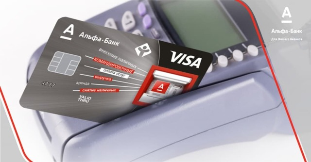 Корпоративная кредитная карта для юридических лиц