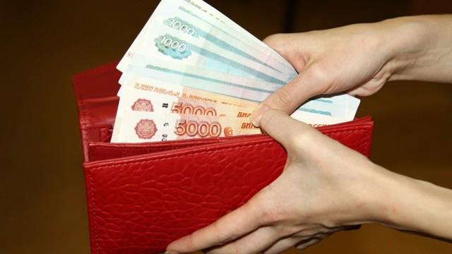 Преимущества и недостатки банковского кредита