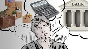 Как узнать, есть ли кредиты на человеке