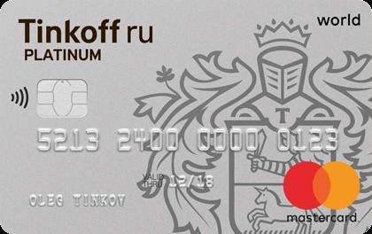 Тинькофф Связной Клуб: дебетовая карта банка и ее пополнение