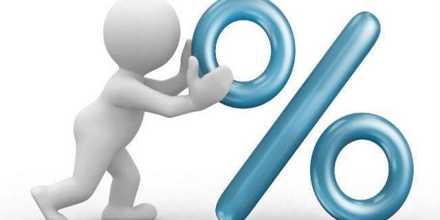 Сбербанк: вклад Управляй онлайн