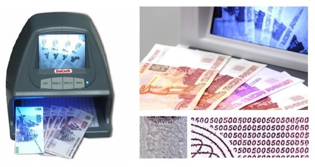Признаки подлинности банкнот Банка России