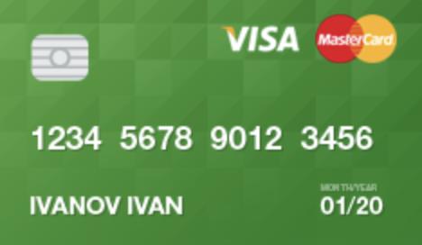Миг Кредит: онлайн заявка на карту